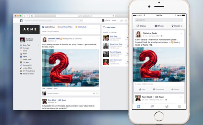 Facebook กำลังพัฒนา Work โซเชียลมีเดียเจาะกลุ่มพนักงานออคฟิศ