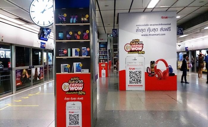 iTrueMart นำเทรนด์ช้อปปิ้งรูปแบบใหม่ สู่กลางสถานีรถไฟใต้ดินของไทย