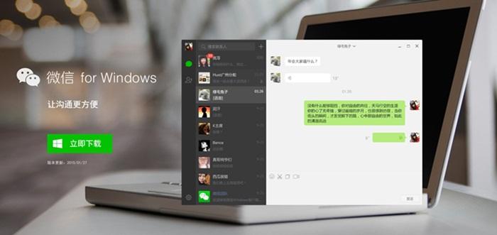 WeChat เปิดให้ล็อคอินบน desktop สำหรับผู้ใช้ PC ได้แล้วจ้า