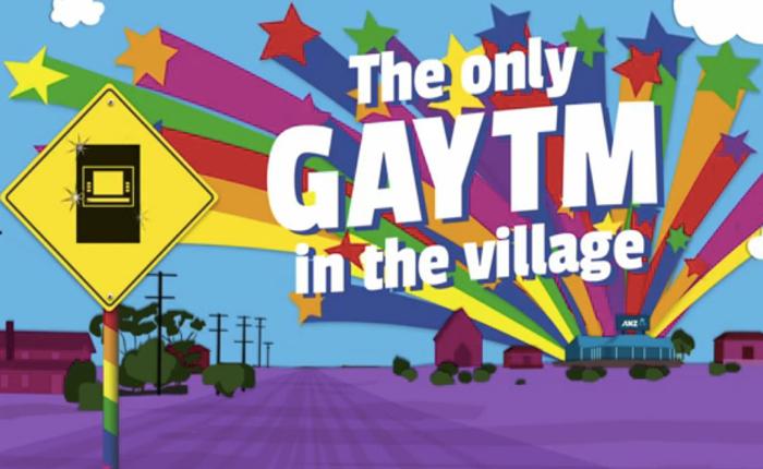 GayTM ตู้เอทีเอ็มสุดฟรุ้งฟริ้งสำหรับชาวสีม่วงเตรียมเปิดให้โหวตสาขาใหม่ทั่วออสฯ