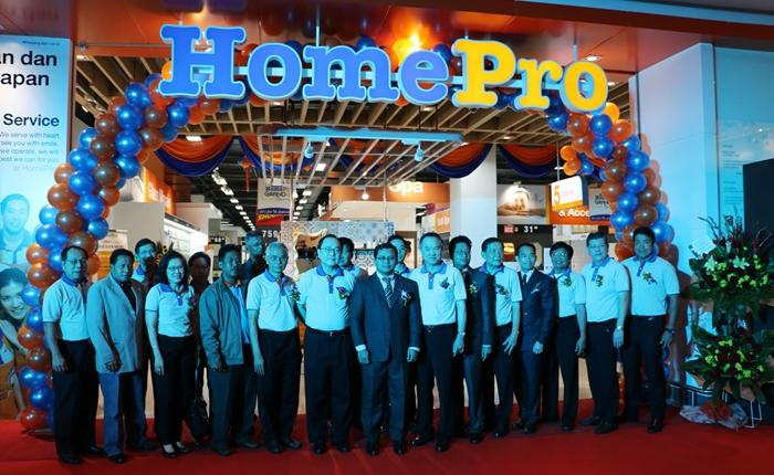 [PR] โฮมโปร มาเลเซีย เปิดตัวสุดยิ่งใหญ่อย่างเป็นทางการแล้ว สาขาแรกใน AEC