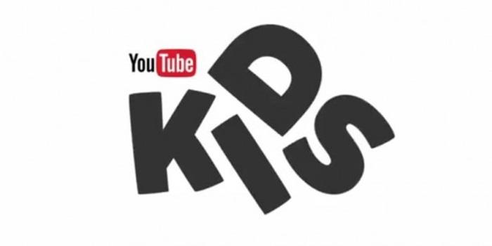 Google ทำเก๋! ปล่อย Channel 'YouTube Kids' บนระบบ iOS และ Android เอาใจคุณหนู
