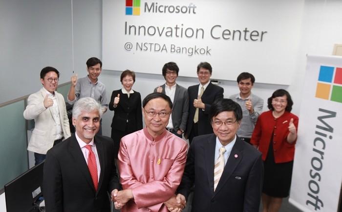 ไมโครซอฟท์ ร่วมกับ สวทช. จุดประกายเศรษฐกิจดิจิทัล เปิดศูนย์นวัตกรรมไมโครซอฟท์แห่งใหม่