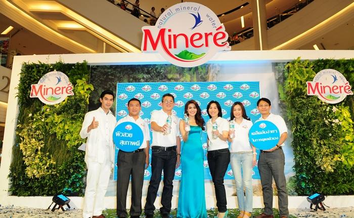 Minere (5)-hilight