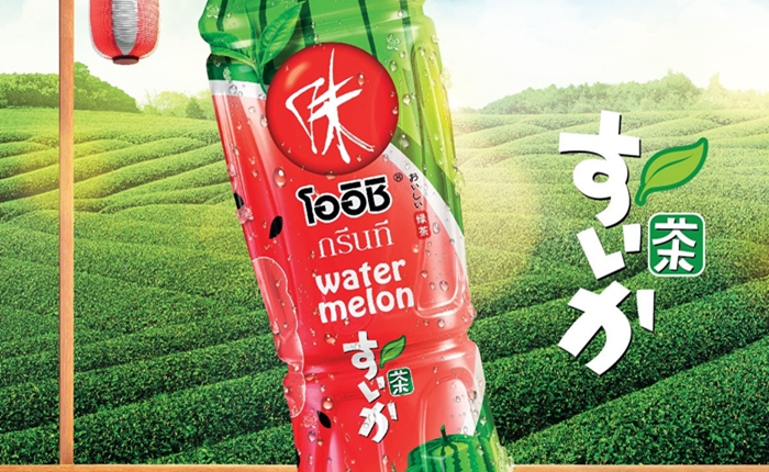 """[PR] ใหม่! """"โออิชิ ชาเขียว รสแตงโม""""สดชื่นมีดี รับซัมเมอร์นี้!"""