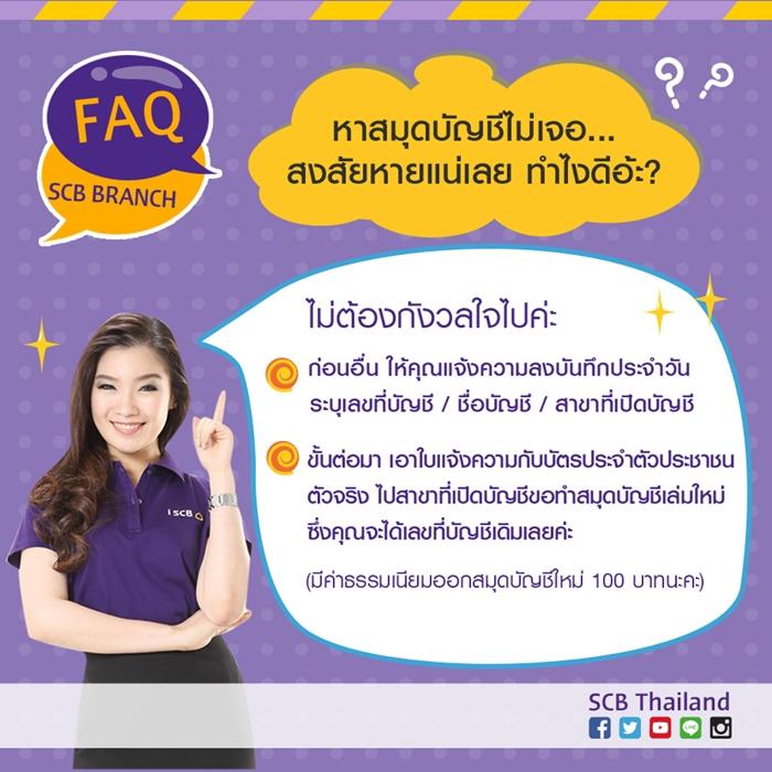 Q&A-branch1-700