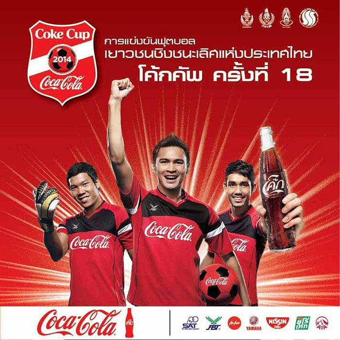coke-cup700