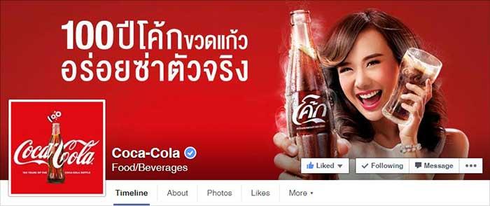coke-fb-700