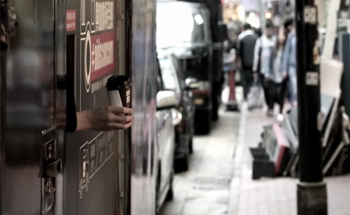 NGO ฮ่องกงปลุกสำนึกให้คนอย่ารังเกียจผู้ติดเชื้อ HIV ด้วยการยื่นไมตรีแจกกาแฟฟรี!