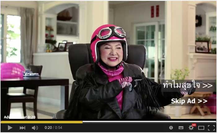 """""""เมืองไทยประกันชีวิต"""" ส่งความสนุกสนาน ผ่านภาพยนตร์โฆษณาชุด """"เหตุผลที่วัยเก๋าอย่างอาม่าสุขใจ"""""""