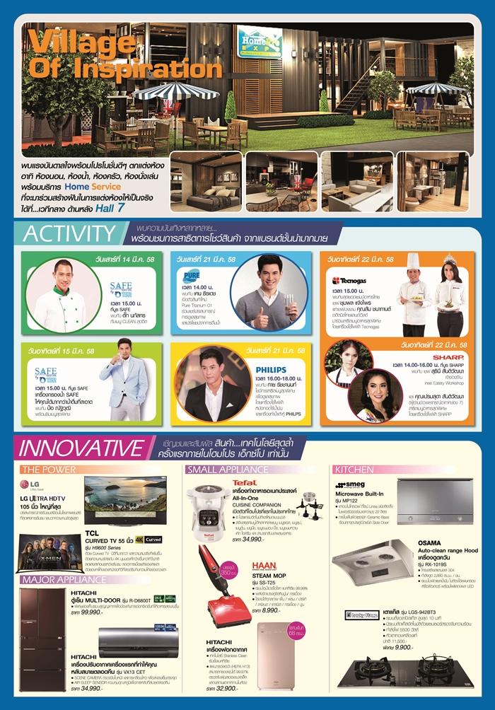 HP Expo#Mar_12V3.indd