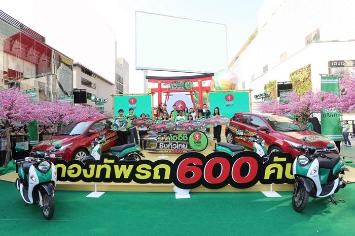 Oishi 1st prize presentation_2015 summer promo caravan (4)-700