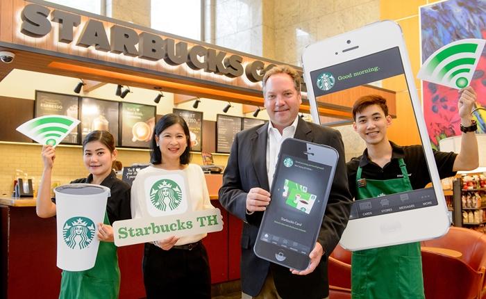 """สตาร์บัคส์เปิดตัวโมบายล์ แอพพลิเคชั่น """"Starbucks Thailand"""" ครั้งแรกในประเทศไทย"""