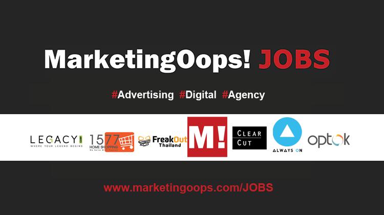 งานล่าสุด จากบริษัทและเอเจนซี่โฆษณาชั้นนำ #Advertising #Digital #JOBS 2-13 Mar 2015