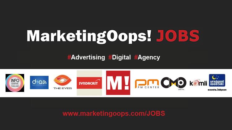 งานล่าสุด จากบริษัทและเอเจนซี่โฆษณาชั้นนำ #Advertising #Digital #JOBS 15-20 Mar 2015