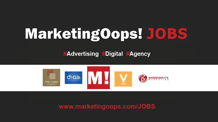 งานล่าสุด จากบริษัทและเอเจนซี่โฆษณาชั้นนำ #Advertising #Digital #JOBS 24-27 Mar 2015
