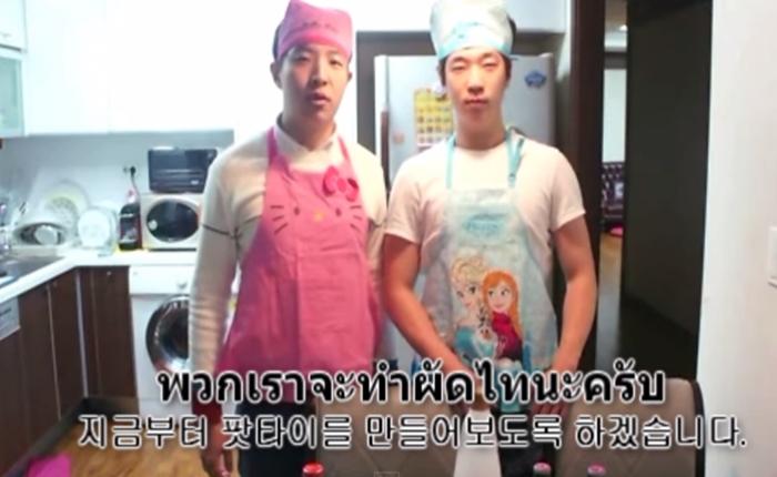 สองหนุ่มกิมจิจ้อไทย ผ่าน Youtube Channel สุดฮา ชาวเน็ตแห่แชร์!