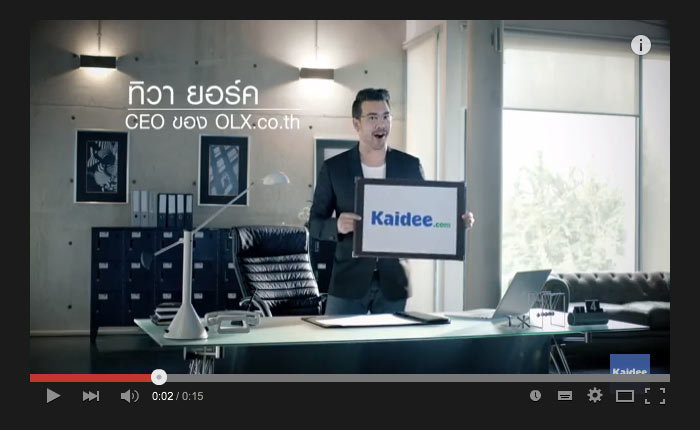 OLX.co.th เปลี่ยนชื่อเป็น Kaidee.com (ขายดีดอทคอม)