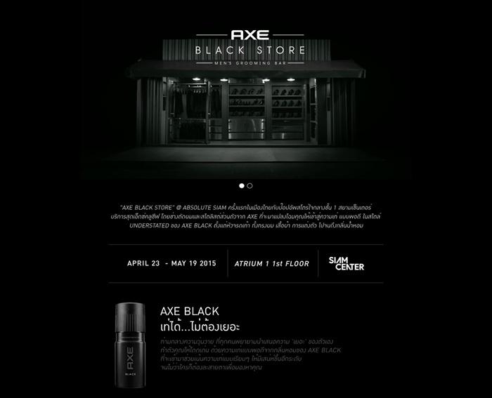 Axe Gadget_Axe Store