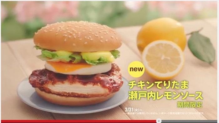 ญี่ปุ่นไม่ปลื้ม…โฆษณา McDonald ใหม่สกปรกเกินไปหรือเปล่าเธอ?