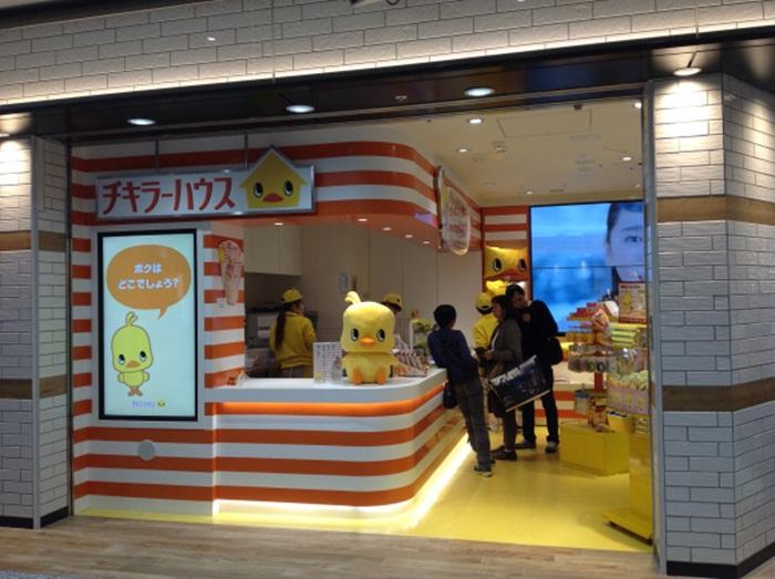 Osaka icecream2