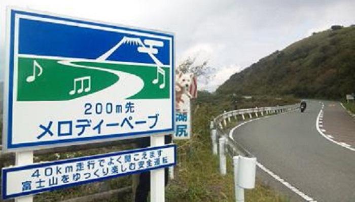 ญี่ปุ่นทำถนนเสียงดนตรี-เปิดเพลงจากอนิเมะชื่อดังตลอดเส้น