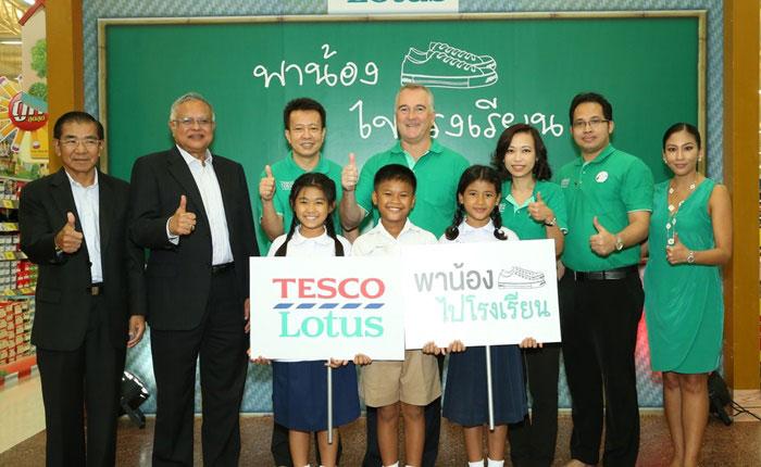 เทสโก้ โลตัส หารองเท้า 16,000 คู่ ให้น้องๆ ใส่ไปโรงเรียน พวกเราก็ช่วยได้เหมือนกัน