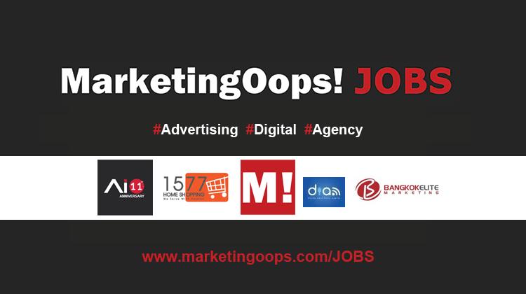 งานล่าสุด จากบริษัทและเอเจนซี่โฆษณาชั้นนำ #Advertising #Digital #JOBS 4-16 APR 2015