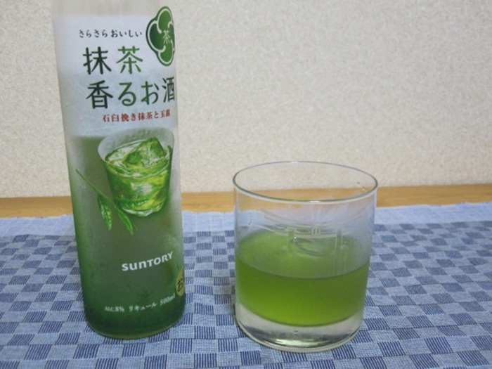 macha alcohol2