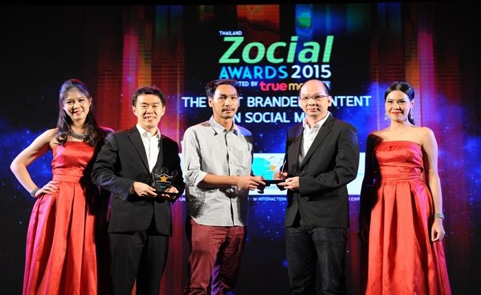 [PR] เอ็ม อินเตอร์แอ็คชั่น คว้ารางวัล Thailand Zocial Awards 2015