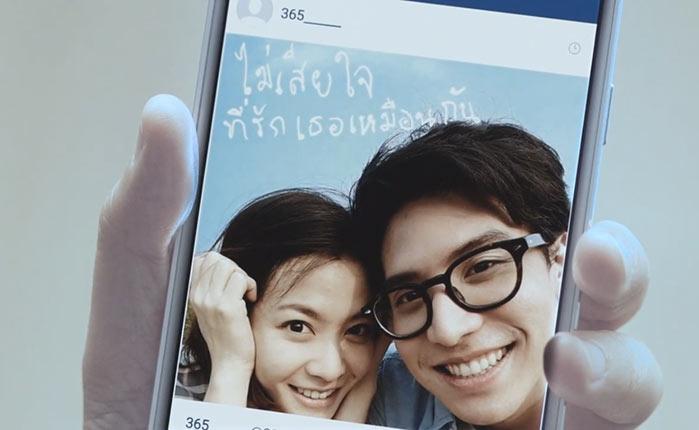 ซัมซุงใช้ปากกา Note 4สร้างคลิปสั้นซึ้งๆ ให้คนสองคนที่เลิกกันไปแล้ว กลับมารักกันอีกครั้งแบบไม่รู้ตัว