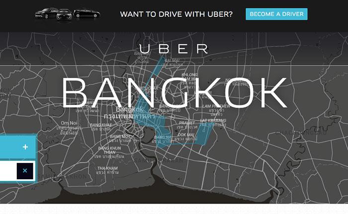 Uber ฉลองความสำเร็จครบรอบ 1 ปี ประเทศไทย