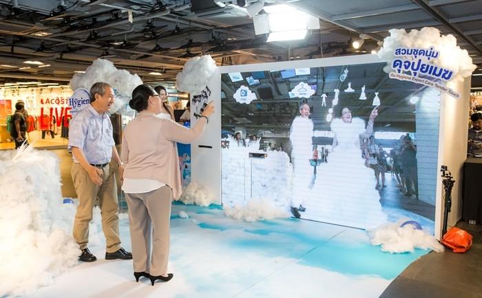 Hygiene Expert Care Tender Touch แชร์ประสบการณ์สุดล้ำครั้งแรกในประเทศไทยเพื่อให้คุณได้ลองสวมชุดนุ่มดุจปุยเมฆ