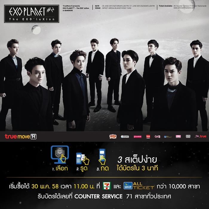 960x960_EXOAdver_popcorn-700