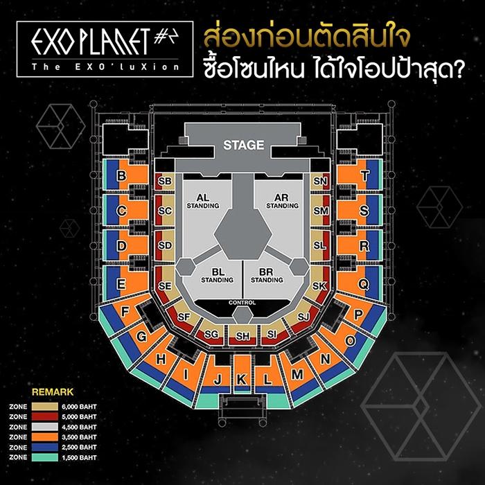 Concert Chart-700
