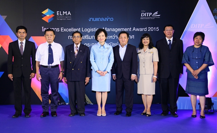 [PR] กรมส่งเสริมการค้าระหว่างประเทศ จัดประกวดรางวัล ELMA 2015