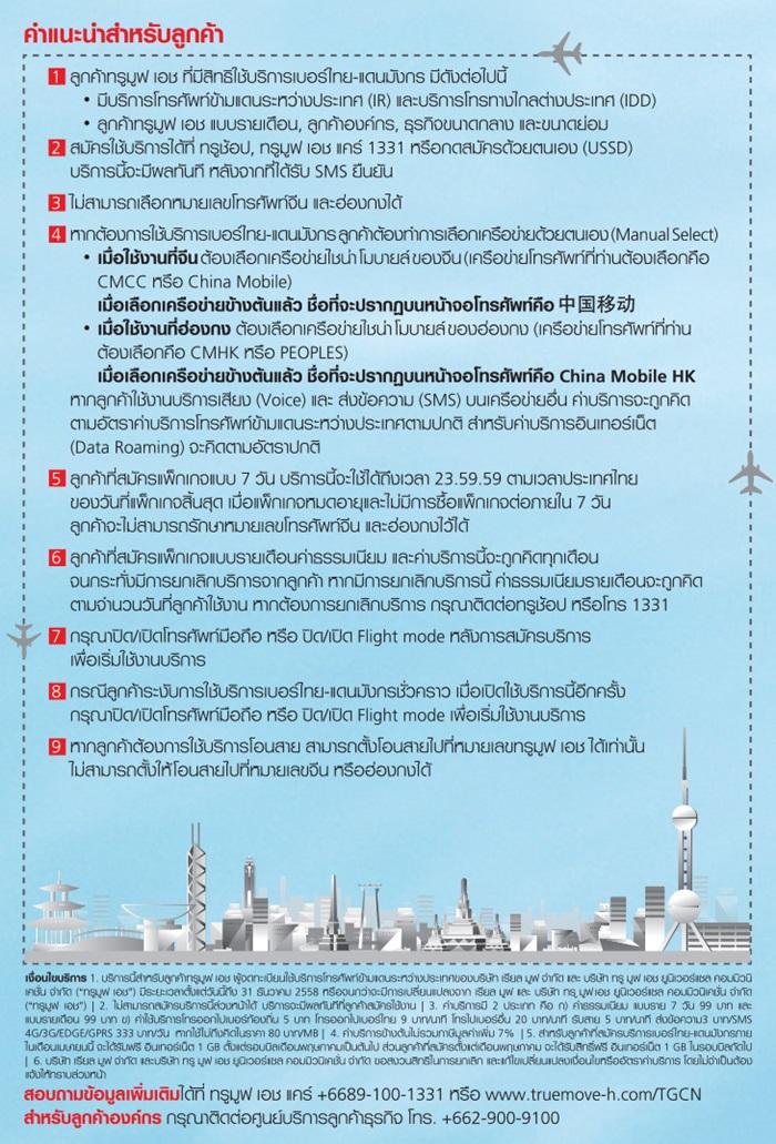 Landing-Page-4