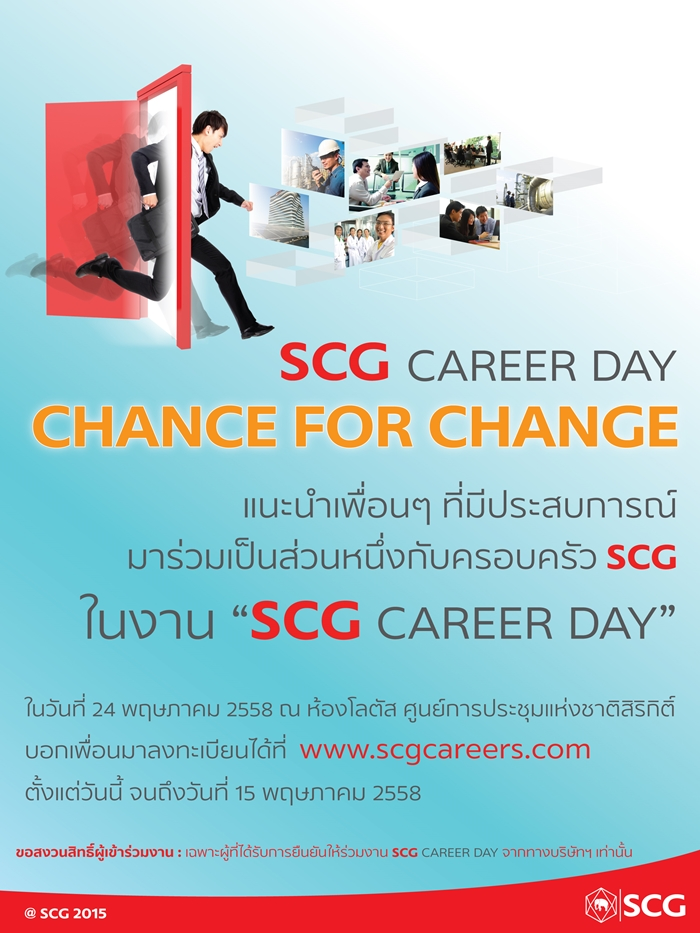 Poster_SCG CAREER DAY-700