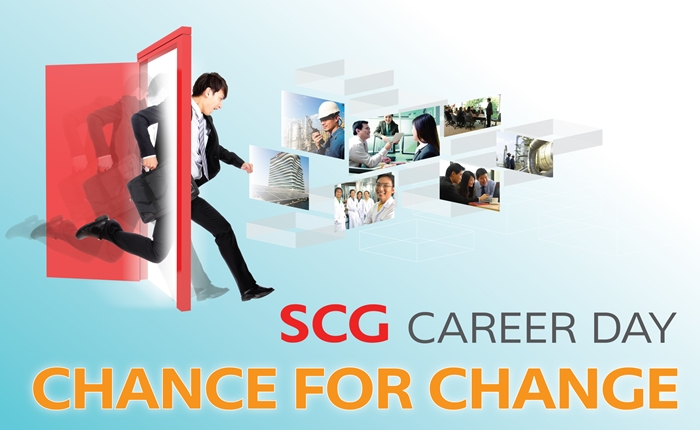 [PR] SCG CAREER DAY CHANCE FOR CHANGE เปิดโอกาสสู่อนาคตที่สดใส…ไปกับเรา