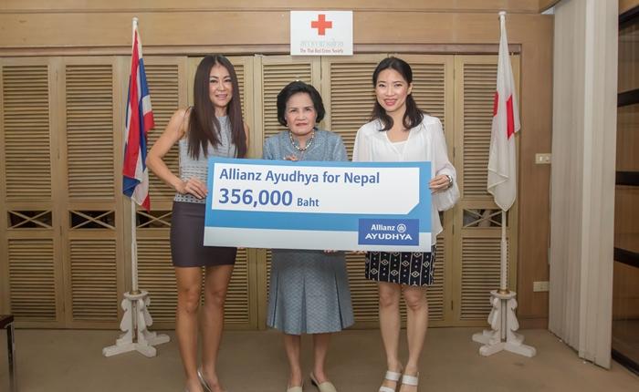 [PR] อลิอันซ์ อยุธยา ร่วมส่งความช่วยเหลือสู่ผู้ประสบภัยแผ่นดินไหวประเทศเนปาล