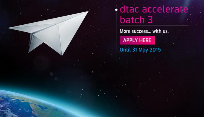 เปิดแล้วโครงการ dtac Accelerate Batch 3 โครงการร่วมสร้างฝันบรรดาสตาร์ทอัพไทยสู่ระดับโลก