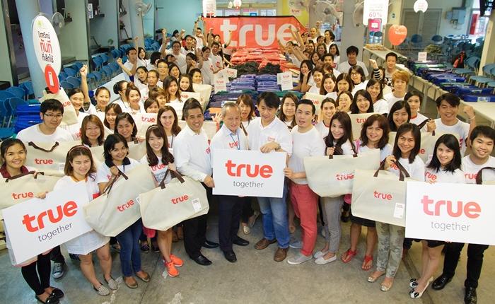 [PR] ทรู รวมพลังน้ำใจ บรรจุถุงยังชีพ ช่วยเหลือผู้ประสบภัยในเนปาล