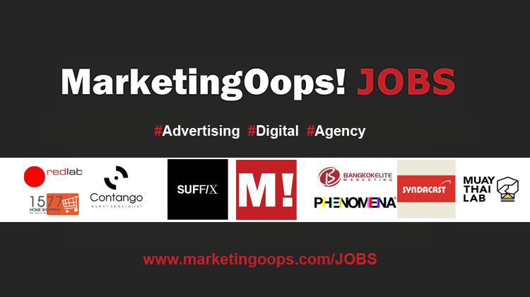 งานล่าสุด จากบริษัทและเอเจนซี่โฆษณาชั้นนำ #Advertising #Digital #JOBS 26-7 MAY 2015