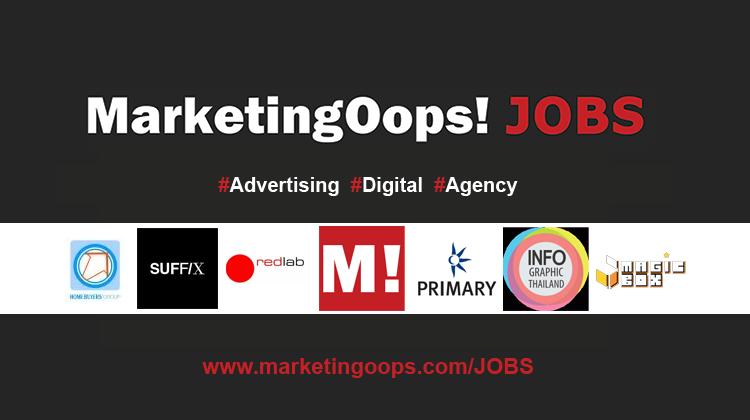 งานล่าสุด จากบริษัทและเอเจนซี่โฆษณาชั้นนำ #Advertising #Digital #JOBS 20-29 MAY 2015