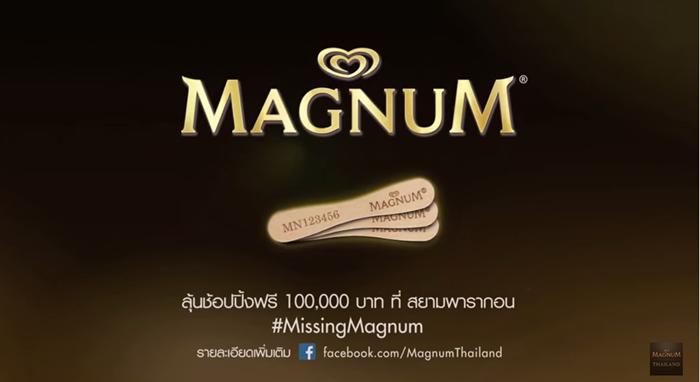 magnum (5)