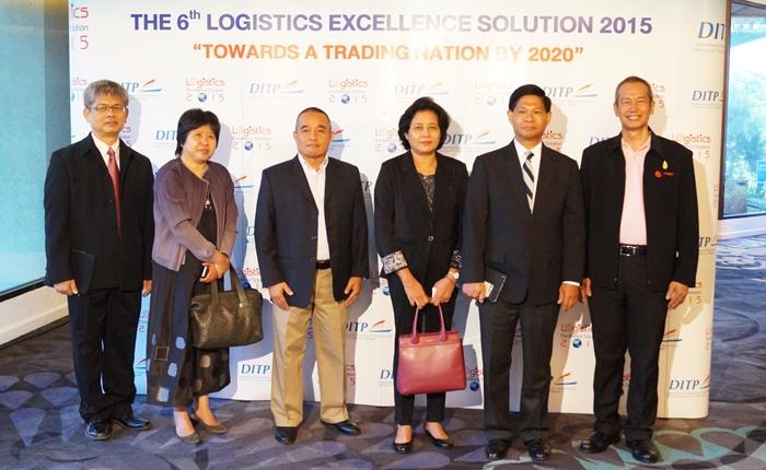 [PR] กรมส่งเสริมการค้าระหว่างประเทศแนะใช้โลจิสติกส์การค้าเป็นกลยุทธ์นำร่องผลักดันไทยสู่ AEC