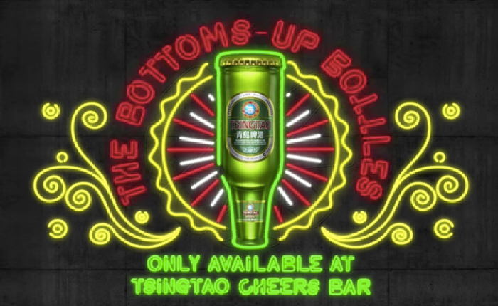 เบียร์ชิงเต่าต้องการให้ลูกค้าดื่มหมดขวดในครั้งเดียว จึงคิดใหม่สร้างขวดเบียร์กลับหัว!