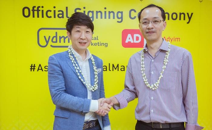 [PR] 'แอดยิ้ม' ดึงยักษ์ใหญ่เกาหลีใต้ร่วมทุน รองรับตลาดดิจิทัลมาร์เก็ตติ้งโตกระฉูด