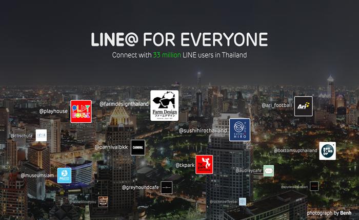 จับตา LINE@ แพลตฟอร์มด้านการตลาดมาแรง พร้อมฐานผู้ใช้แน่นปึ้กกว่า 33 ล้านคน