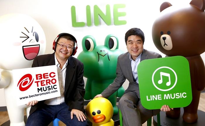 """""""บีอีซี-เทโร มิวสิค"""" จับมือ """"LINE MUSIC"""" มุ่งก้าวสู่การเป็น """"ดิจิตอลคอนเทนต์ฮับ"""" ของเมืองไทย"""